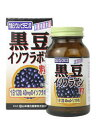 黒豆イソフラボン粒 240粒
