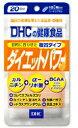 DHCダイエットパワー 60粒入(20日分)