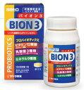BION3(バイオン3) 30粒 その1
