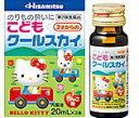 【第2類医薬品】こどもクールスカイ(キティ)20ml×2本