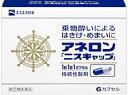 【第(2)類医薬品】エスエス製薬 アネロン「ニスキャップ」6...