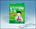 【第2類医薬品】新フジサワ胃腸薬クール 30包