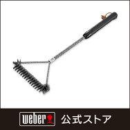 Weberウェーバー#6493[3面グリル用ブラシ53cm(21インチ)国内正規品]
