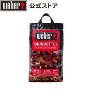 Weber(ウェーバー)Weberブリケット(炭)5kg17651