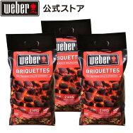 Weber(ウェーバー)Weberブリケット(炭)5kg×3袋セット17651D01【日本正規品】