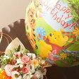 バルーンフラワー ガーデンパーティ(トルコキキョウアレンジ&選べるバルーン)誕生日プレゼント 女性 母 バルーン ギフト バースデープレゼント 誕生日バルーン webflora【RCP】02P11Jan14