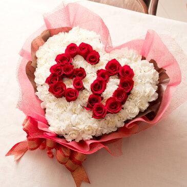 誕生日 フラワーケーキ フラワーアレンジメント 誕生日プレゼント 女性【送料無料】数字ハート(バラ 選べる数字・記念日用バラ&カーネーションアレンジメント)フラワーギフト 彼女 レディース バースデープレゼント 誕生日フラワー 誕生日祝い 母の日 webflora