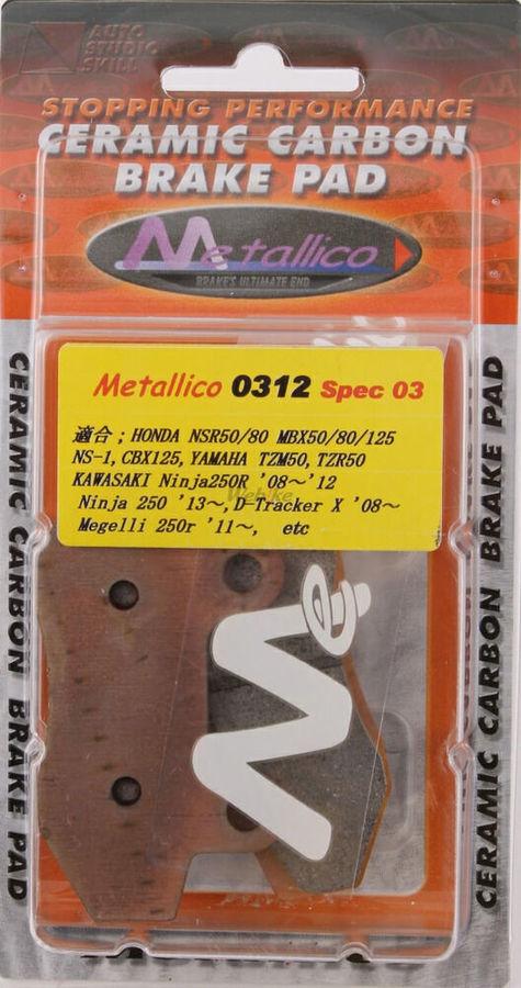 ブレーキ, その他 METALLICO 3 100 D MBX125F MBX80 XR100 XR50 50 250 250R (DT230) TT-R230 TZM50 TZR50 Trophy 1000 91-95 REBEL NSR80 NSR50 NSR150 NS-1 MBX50