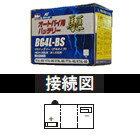 バイク用品, バッテリー BROAD Mr.Battery 6V CD125T CD125T 796- CM125T CM125T 796- HONDA HONDA
