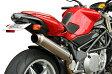 MotoCrazy モトクレイジー フェンダーレスキット BRUTALE 750/910/989/1078(03-09)