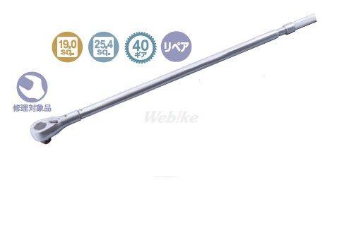 KTCケイティーシー25.4sq.プレセット型トルクレンチ150-800N・m