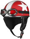 unicar ユニカー工業 半帽タイプヘルメット By-Ga...