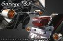 ガレージT&F ロケットウインカーキット スリットタイプ ドラッグスター 250 2