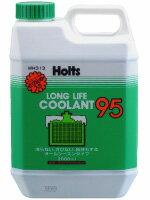 【クーラント】【Holts】【ホルツ】【MH313】【Holts】【ホルツ】【クーラント】【クーラント 9...