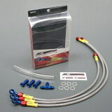 AC PERFORMANCE LINE ACパフォーマンスライン 車種別ボルトオン ブレーキホースキット ホースカラー:クリア CB750 (RC42)