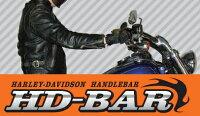 HD-BAR:ハーレーダビッドソン用ハンドルバー