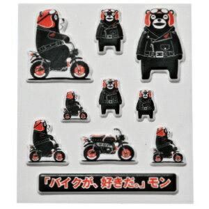 バイク用品, その他 HONDA HondaKUMAMONEPS81