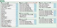 【セール特価!】フロントフォークDAYTONAデイトナインナーフォークキット