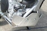 【在庫あり】ROUGH&ROAD ラフ&ロード ガード・スライダー アルミアンダーガードタイプ2 WR250R WR250X