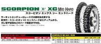 【セール特価!】オフロード・エンデューロ/ラリーPIRELLIピレリSCORPIONXCMIDHARD【120/100-18M/C68MM+S】スコーピオンXCミッドハードタイヤサイズ:120/100-18M/C68MM+S