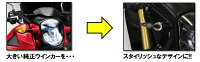 【TAKE-1】【テイクワン】【ウインカー】【フロントウィンカーキット】【タイプ:タイプ3】【グロム】