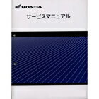 アクセサリー, カタログ HONDA CR125