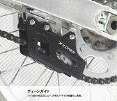 【在庫あり】【セール特価!】 ZETA ジータ その他外装関連パーツ Z-CARBON チェーンガイド WR250R WR250X