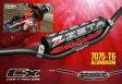 ZETA ジータ CXハンドルバー CRM250 /R/AR D-TRACKER [Dトラッカー] KLX250 SEROW250 [セロー]