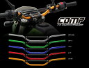 【在庫あり】ZETA ジータ COMPハンドルバー カラー:チタン CRF250L CRF250M D-TRACKER [Dトラッカー] DR-Z400 S/S...