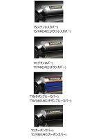 【YOSHIMURA】【ヨシムラ】【】【フルエキゾーストマフラー】【機械曲チタンサイクロンLEPTOS政府認証マフラー】【タイプ:TS/FIRESPEC(ステンレスカバー)重量:5.7kg(STD11.8kg)】