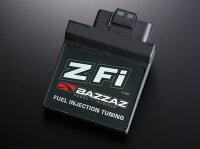 【YOSHIMURA】【ヨシムラ】【】【インジェクション関連】【BAZZAZ(バザーズ)Z-Fiフューエルコントロールセット】【R1200RS】
