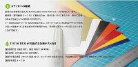 WorldWalkワールドウォークステッカー・デカールマジェスティS用ストロボステッカー【単色】カラー:イエローマジェスティS(JBK-SG28J)