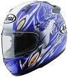 Arai アライ フルフェイスヘルメット QUANTUM-J Eternal [クアンタム-J エターナル ブルー] ヘルメット サイズ:XL(61-62cm)