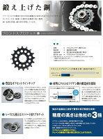 SUNSTARサンスタースプロケットフロント・リアスプロケット&チェーン・カシメジョイントセットチェーン銘柄:EK製CRNP530ZVX3(シルバーチェーン)GSX-R1100(530コンバート)