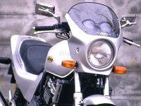 ビキニカウル・バイザーCB400SF/Ver.S92-98CHICDESIGNシックデザインロードコメットスモークスクリーンカラー:ブラック/ヘビーグレーメタリック(カラーコード:NH-1/NH-194MU)(ツートンカラー塗装済み)