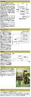 ASウオタニASUOTANIイグニッションコイル・ポイント・イグナイター関連SPIIパワーコイルキット(ボルトオンセット)SR400