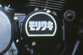 【在庫あり】MORIWAKI ENGINEERING モリワキエンジニアリング エンジンカバー ポイントカバー ゼファー400、ゼファー750、ゼファーX