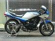 【セール特価!】T2 Racing チャンバー RZ用クロスチャンバー RZ250