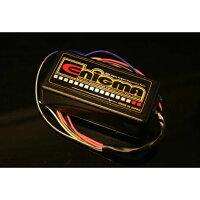 ENIGMA:Bluetooth:LE/iOS版:マジェスティ-S/S-MAX