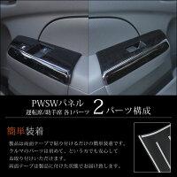 オグショーOGUshowトランポ用品NV350キャラバンSecondStage[セカンドステージ]PWSWパネルNISSANNV350キャラバン