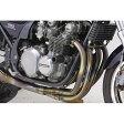 DAYTONA デイトナ ガード・スライダー エンジンプロテクター ZEPHYR750 [ゼファー] ALL ZEPHYR750 [ゼファー] RS ALL
