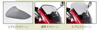 【セール特価!】CHICDESIGNシックデザインビキニカウル・バイザーロードコメット2カラー:エボニー/パールソーラーイエロー(火の玉)(カラーコード:10U)(ツートンカラー塗装済み)スモークスクリーン