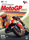 �����å����ӥ��奢�롦�ӥ塼�?2016MotoGP��DVDRound9�ɥ���GP
