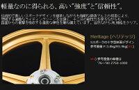 PMCホイール本体アルミ鍛造ホイールSWORD-Heritage[ソードヘリテージ]カラー:ゴールド