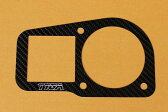 TYGA PERFORMANCE タイガパフォーマンス その他メーター関連 カーボン製 メーターカバー MC28 NSR250R