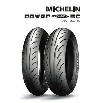 タイヤ, スクーター用タイヤ MICHELIN POWER PURE SC 13060-13 MC 53P TL SC SR 50 R SR 50 R SR 50 R SR 50 R SR 50 R SR 50 R SR50Purejet SR50Purejet G-MAX125 G-MAX150