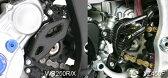 【在庫あり】ZETA ジータ 汎用外装部品・ドレスアップパーツ Z-CARBON ドライブカバー WR250R WR250X