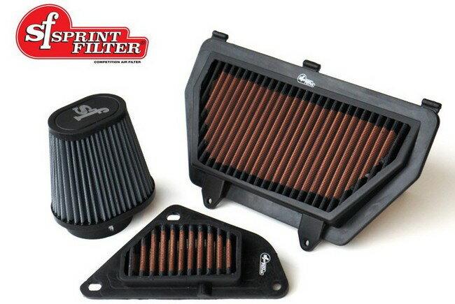 Sprint Filter スプリントフィルター エアクリーナー・エアエレメント レーシングエアフィルター PANIGALE FULL CARBON KIT+P127S16 (2012-) 排気量:1199