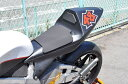T2 Racing T2レーシング シートカウル TYPE-4 ストリートタイプ テールユニット:スモークレンズ テールユニット裏蓋:カーボン NSR250R MC18
