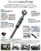 SWAGE-LINEスウェッジラインフロントブレーキホースキットホースの長さ:30mmロングホースカラー:クリアCBR250R[MC41](11-17)ABS